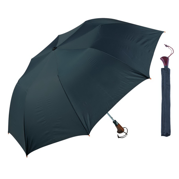 Personalized Telescopic Folding Umbrella