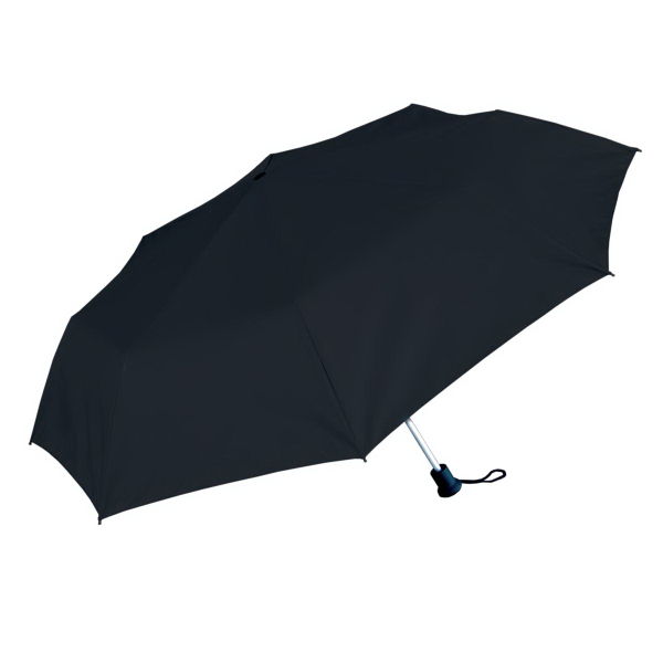 Personalized Folding Umbrella