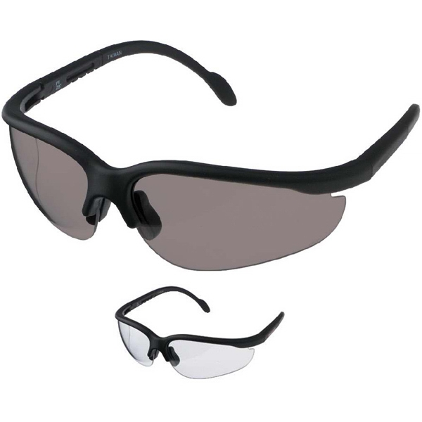 Imprinted Armor Safety Glasses