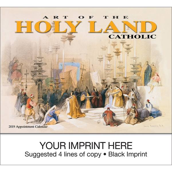 Personalized Art of the Holy Land Catholic Version appointment calendar