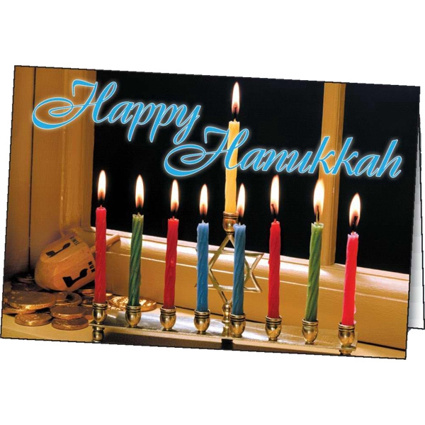 Custom Happy Hanukkah greeting card