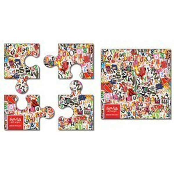 "Imprinted Magnet, 4 Piece Puzzle Shape, 3.5"" x 3.5"", Outdoor Safe"