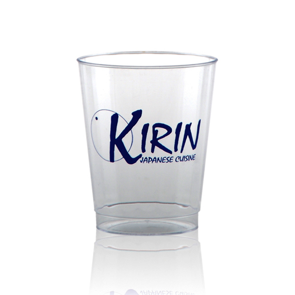Personalized Clear Fluted Plastic Cup 8oz