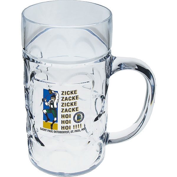 Personalized 1/2 Liter German Beer Mug