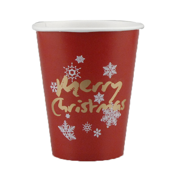 Customized 9 oz. Paper Cup