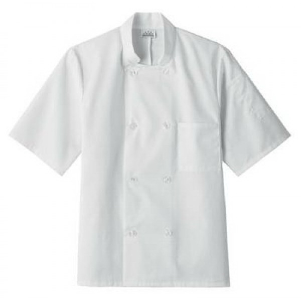 Imprinted SA18001 White Swan Men's Short Sleeve Men Chef Jacket