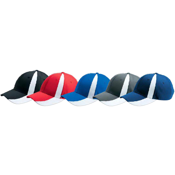 Promotional Authentic Two-Tone Hat