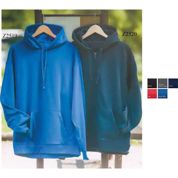 Printed Competition Hooded Full Zip Performance Fleece