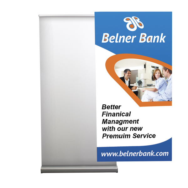 Personalized 40-inch Optimum Retractor Graphic Only