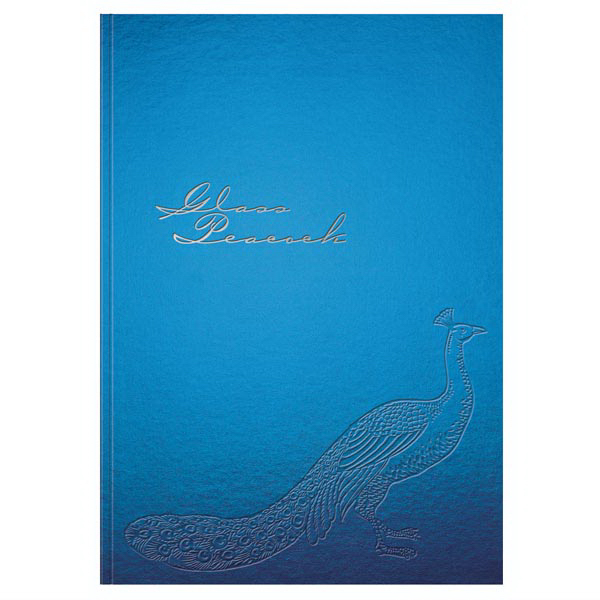Printed Window Pad PerfectBook (TM) Gloss Metallic NoteBook