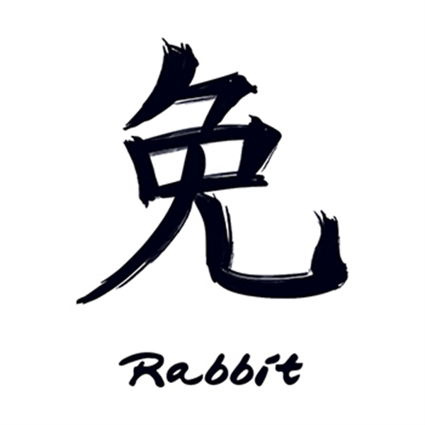 Chinese rabbit symbol