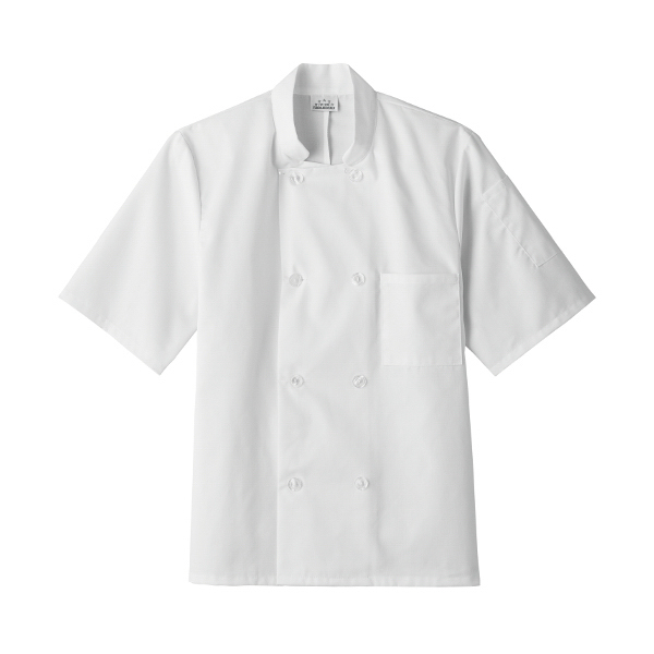 White Swan Men's Short Sleeve Chef Jacket