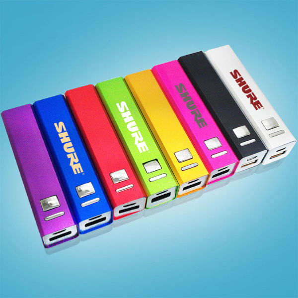 Power Square--2600mAh Power Bank for phones and tablets