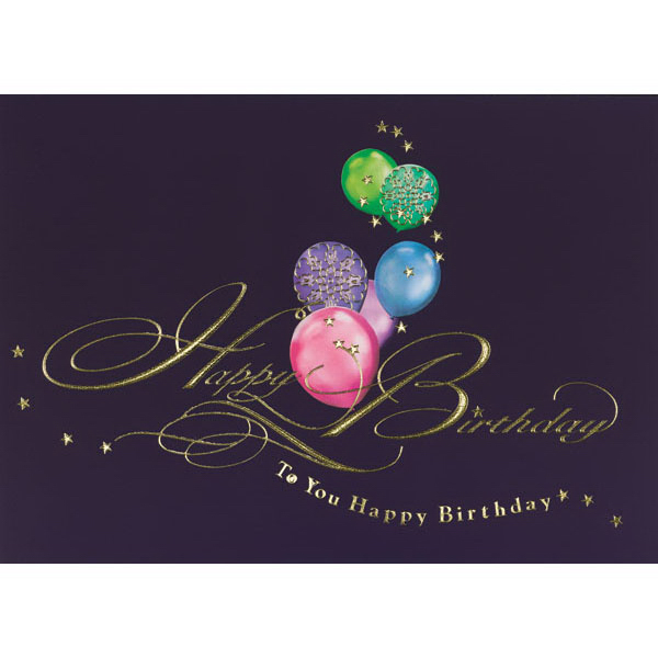 To You Happy Birthday Greeting Card