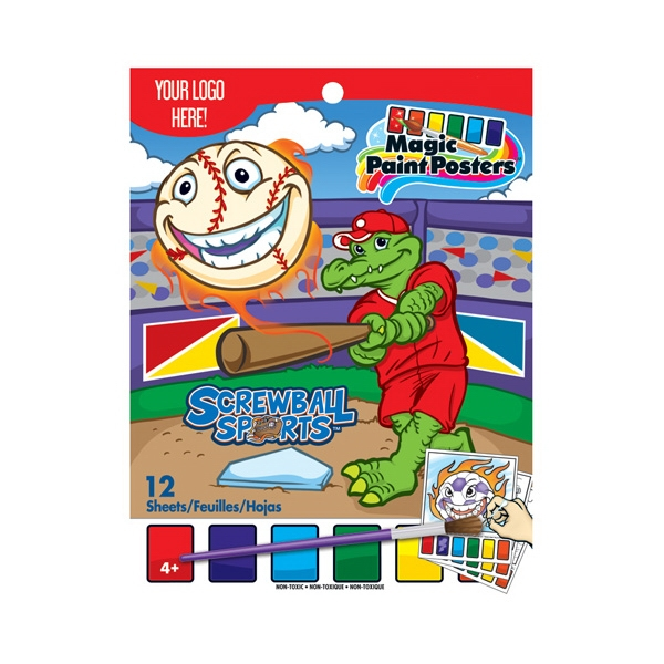 Screwball Sports Custom Watercolor Paint Book