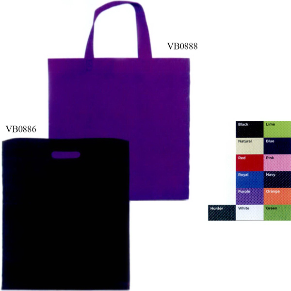 Valubag Heat Sealed Non-Woven Shopping Bag