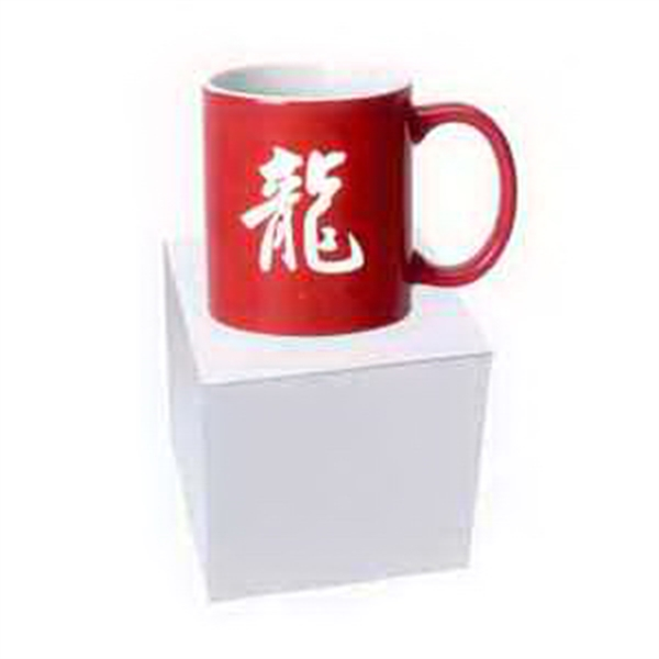 11 oz. C-Handle Mug (Two Tone)