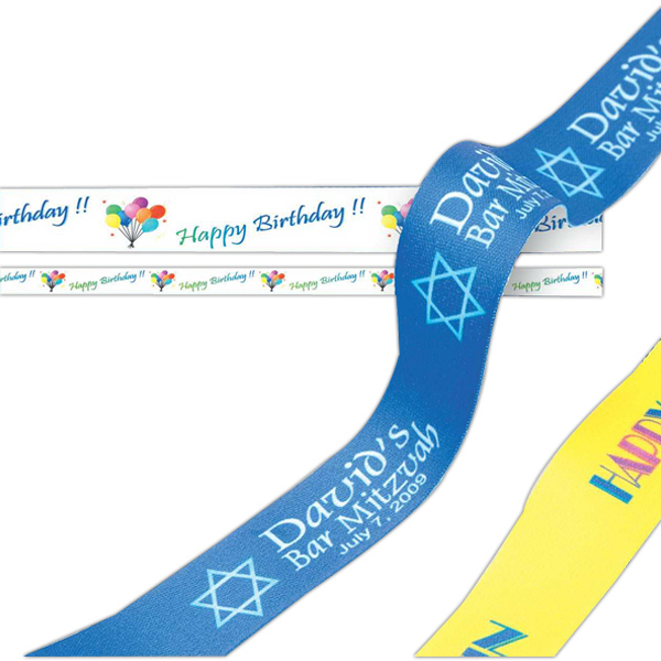 "Customized 1"" Party Strip"