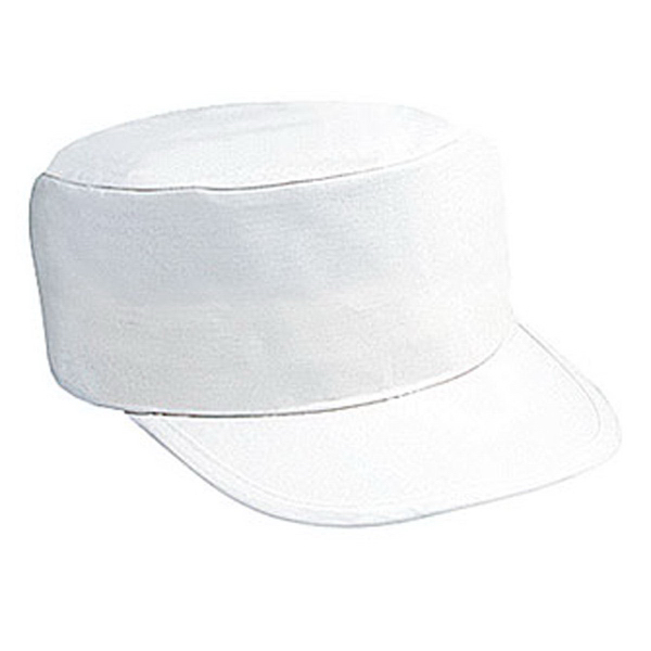 Promotional Painter Cap
