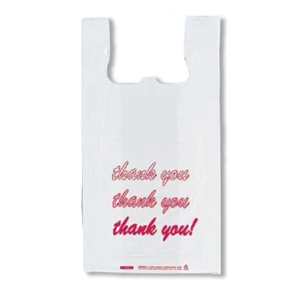 "Customized Thank You"" T-shirt Style Bag"
