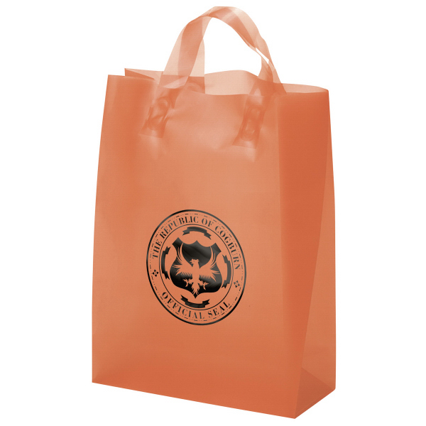 Personalized Zeus Frosted Brite Shopper