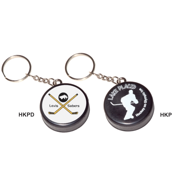 Promotional Mini Hockey Puck Key Chain
