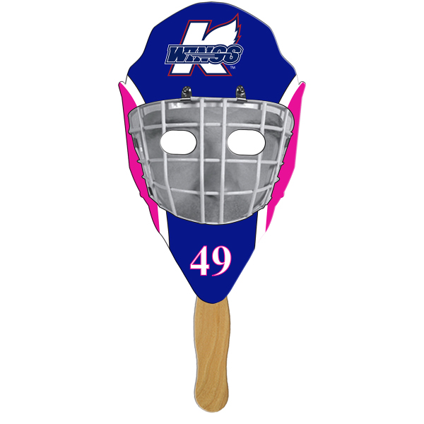 Printed Hockey mask offset fan