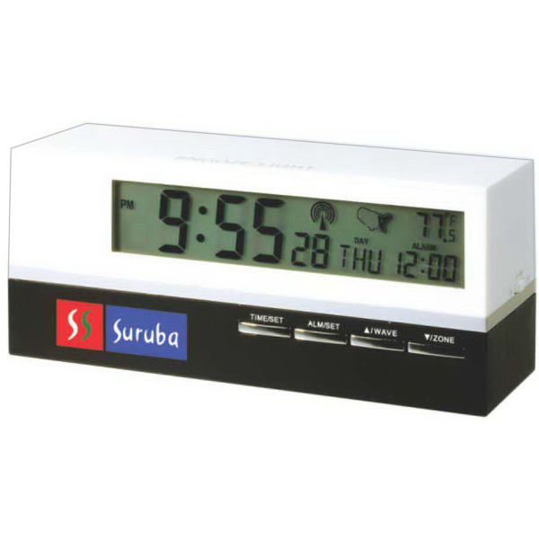 Personalized Retro Atomic Clock