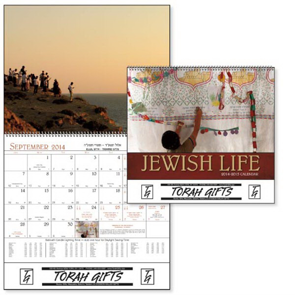 Printed Jewish Life - Spiral Appointment Calendar