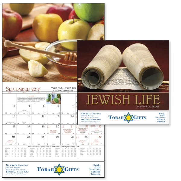 Imprinted Jewish Life - Stapled Appointment Calendar