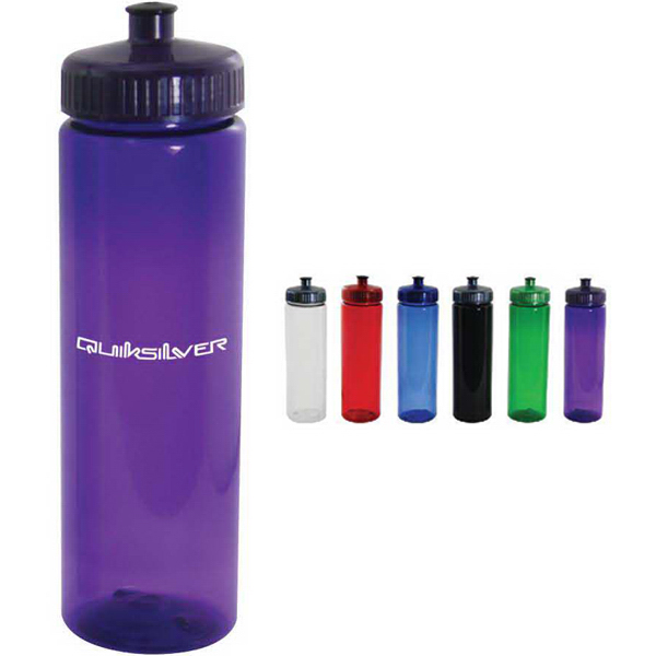 Printed 25 oz sport bottle with sport lid