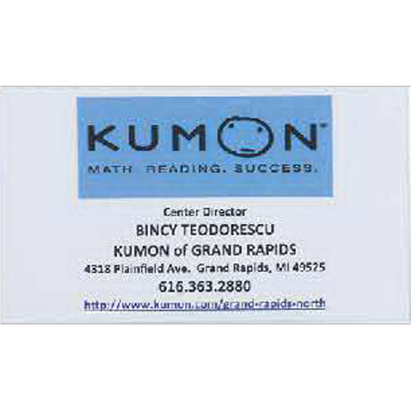 Personalized Business Card Shaped Magnet