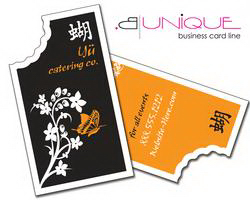 Custom Extra-Thick UV-Coated (1S) Paper Business Card - B. Unique S